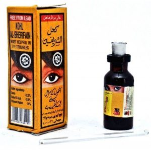 Khol Polvo Negro, Al-Sherifain